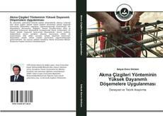 Capa do livro de Akma Çizgileri Yönteminin Yüksek Dayanımlı Döşemelere Uygulanması