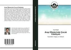 Bookcover of Arap Ülkelerinde Çocuk Edebiyatı