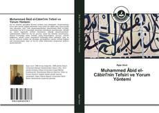 Bookcover of Muhammed Âbid el-Câbirî'nin Tefsiri ve Yorum Yöntemi