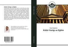 Kültür Varlığı ve Eğitim kitap kapağı