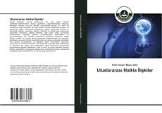 Bookcover of Uluslararası Halkla İlişkiler