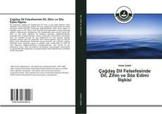 Çağdaş Dil Felsefesinde Dil, Zihin ve Söz Edimi İlişkisi kitap kapağı