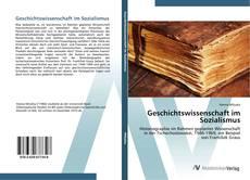 Geschichtswissenschaft im Sozialismus的封面