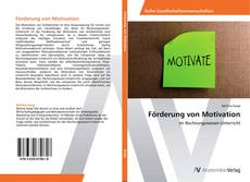 Обложка Förderung von Motivation