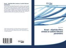 Обложка Kvazi – eliptisko filtru sintēze ar uzdoto labuma parametru