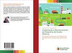 Обложка Implantação e Monitoramento do Programa de Coleta Seletiva