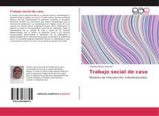 Trabajo social de caso的封面