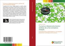 Turismo e Desenvolvimento: análise de uma complexa relação的封面