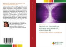 Método dos elementos de contorno dual aplicado à plasticidade 2D kitap kapağı