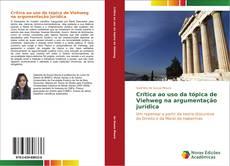 Crítica ao uso da tópica de Viehweg na argumentação jurídica的封面