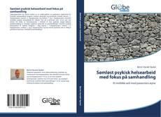 Buchcover von Sømløst psykisk helsearbeid med fokus på samhandling