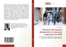 Обложка Structure des équipes dirigeantes et croissance organique des PME