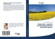 Обложка Rapšu eļļa – izejviela inovatīvu poliuretānu materiālu ieguvei