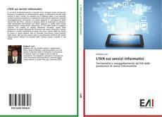 L'IVA sui servizi informatici的封面