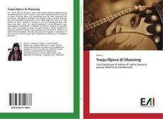 Copertina di Yueju-Opera di Shaoxing