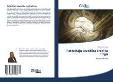 Buchcover von Patērētāju uzvedība kredītu tirgū