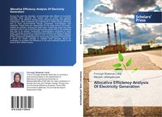 Bookcover of Allocative Efficiency Analysis Of Electricity Generation