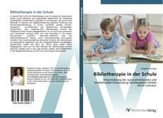 Обложка Bibliotherapie in der Schule