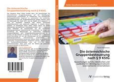 Die österreichische Gruppenbesteuerung nach § 9 KStG的封面