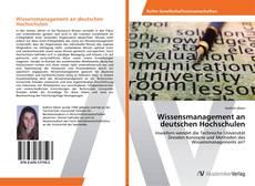 Обложка Wissensmanagement an deutschen Hochschulen