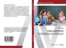 Обложка Lesen und Lernen