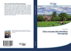 Обложка Talsu novada tēla attīstības koncepcija
