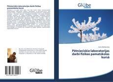 Bookcover of Pētnieciskie laboratorijas darbi fizikas pamatskolas kursā