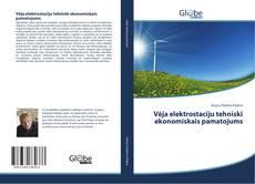 Обложка Vēja elektrostaciju tehniski ekonomiskais pamatojums