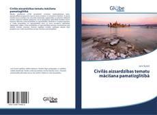 Обложка Civilās aizsardzības tematu mācīšana pamatizglītībā