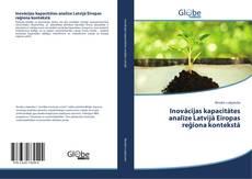 Обложка Inovācijas kapacitātes analīze Latvijā Eiropas reģiona kontekstā