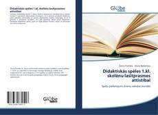Обложка Didaktiskās spēles 1.kl. skolēnu lasītprasmes attīstībai