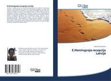Обложка E.Hemingveja recepcija Latvijā