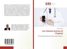 Les réseaux sociaux et l'hôpital的封面