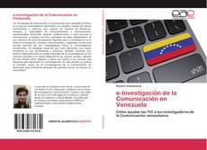 Portada del libro de e-Investigación de la Comunicación en Venezuela