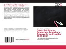 Обложка Gasto Público en Educación Superior y Desarrollo en Ecuador 2005-2013