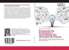 Propuesta de Enseñanza y aprendizaje del concepto de Fuerza的封面