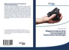 Обложка Magyarország ásványi nyersanyagainak hasznosítási lehetőségei