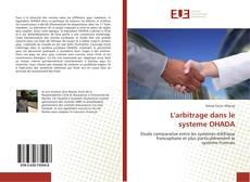 Bookcover of L'arbitrage dans le systeme OHADA