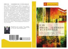Bookcover of 睜開左眼:一位基督教青年會工作者的自我反思