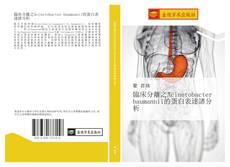 Bookcover of 臨床分離之Acinetobacter baumannii的蛋白表達譜分析