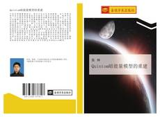 Bookcover of Quintom暗能量模型的重建