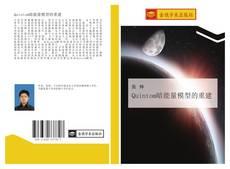 Quintom暗能量模型的重建 kitap kapağı