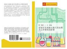 Bookcover of 雷射針灸刺激太衝穴對血壓及心率變異的影響