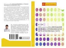 Bookcover of 以Veenstra同心圓理論建構臺灣國民小學教師資訊素養模型及其影響因素之研究