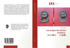 Buchcover von Les tropes du chinois moderne (汉语熟语 : 汉法典)