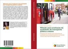 Обложка Método para avaliação da qualidade do transporte público urbano
