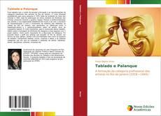 Bookcover of Tablado e Palanque