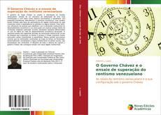 Capa do livro de O Governo Chávez e o ensaio de superação do rentismo venezuelano