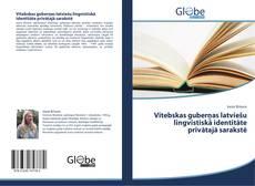 Обложка Vitebskas guberņas latviešu lingvistiskā identitāte privātajā sarakstē