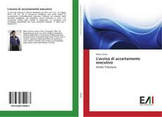 Bookcover of L'avviso di accertamento esecutivo